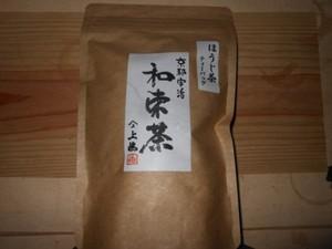 ほうじ茶ティーバッグ(農薬不使用)
