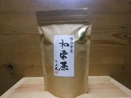 京都宇治和束茶 番茶 200g