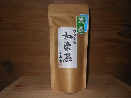 茶農家の味 荒茶 100g