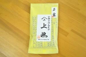 宇治和束茶 玉露 50g