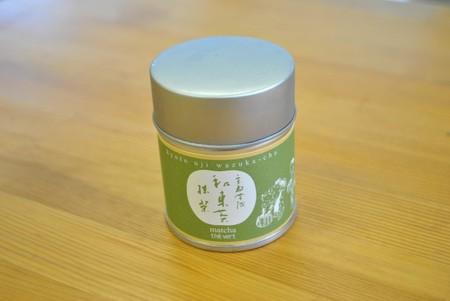 京都宇治和束茶 抹茶 玲 30g