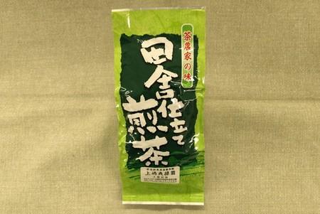 茶農家の味 田舎仕立て煎茶 200g